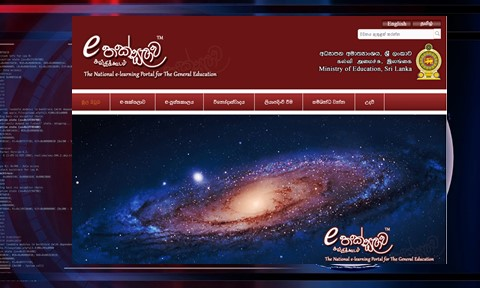E-Thaksalawa accessible made free of data charges